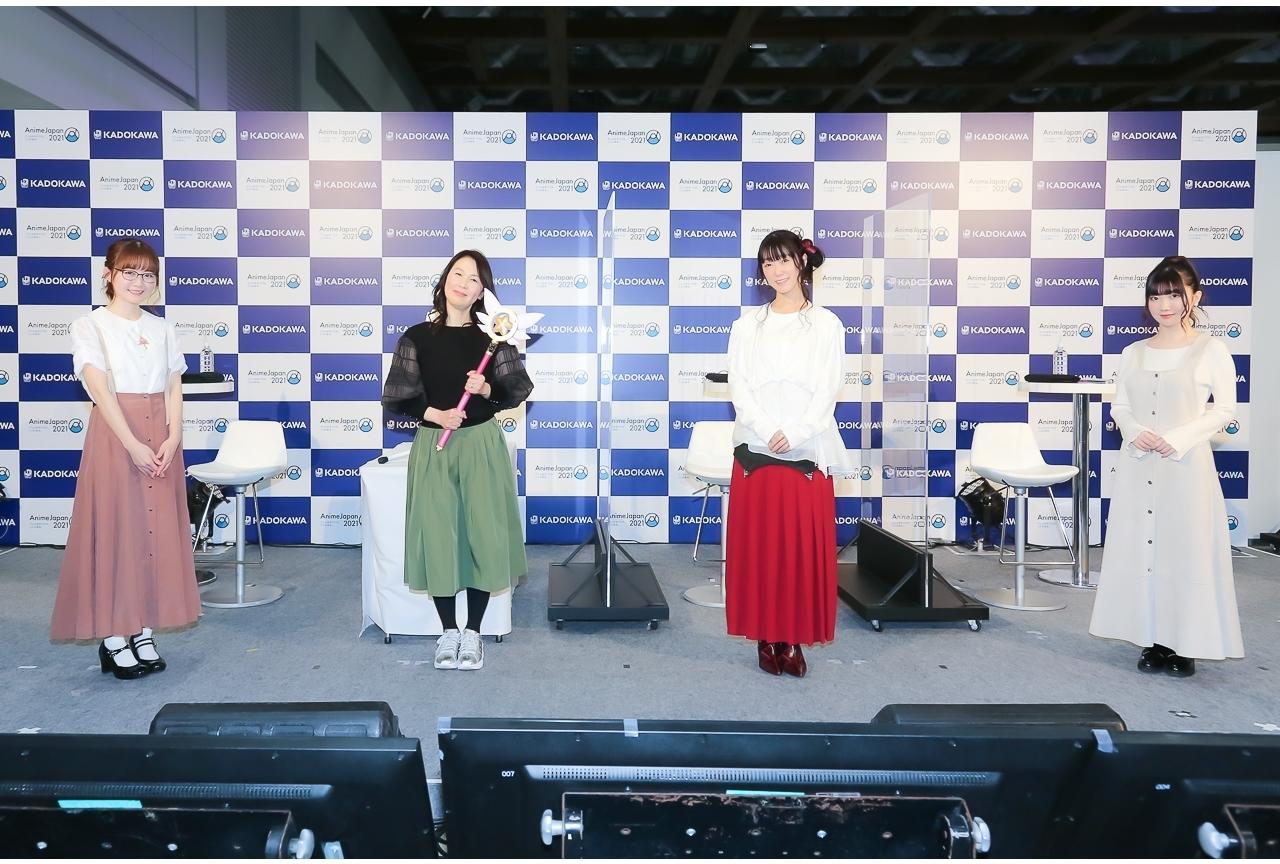 劇場版『プリズマ☆イリヤ Licht 名前の無い少女』SPイベントレポ【AJ 2021】