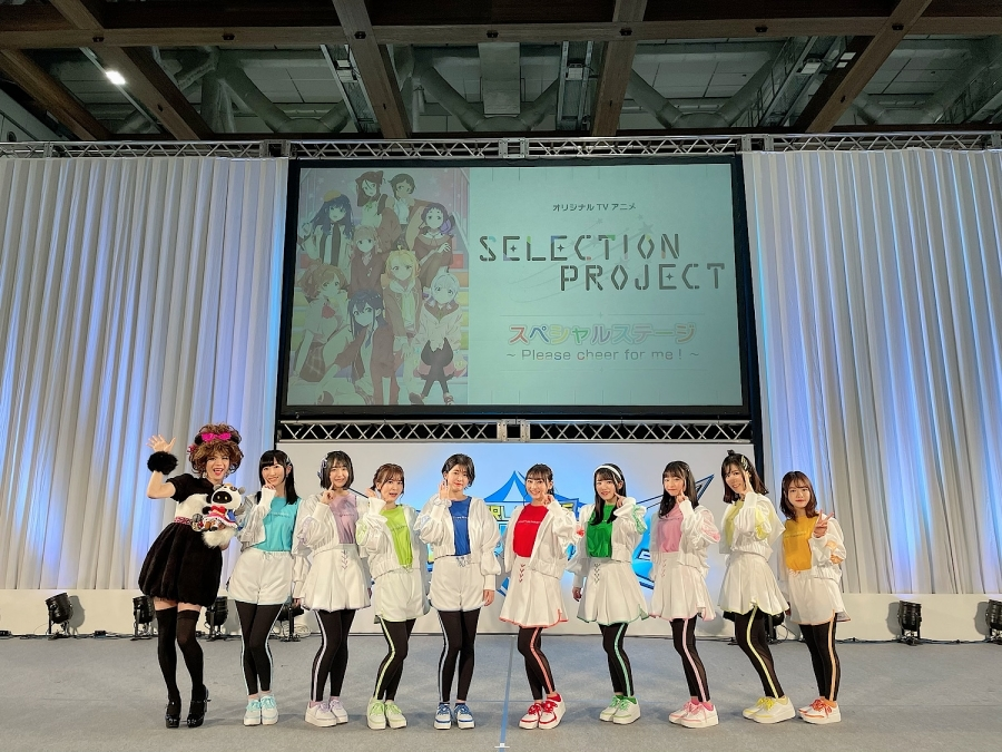 SELECTION PROJECT-12