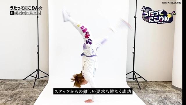 うたってにこりん☆-10