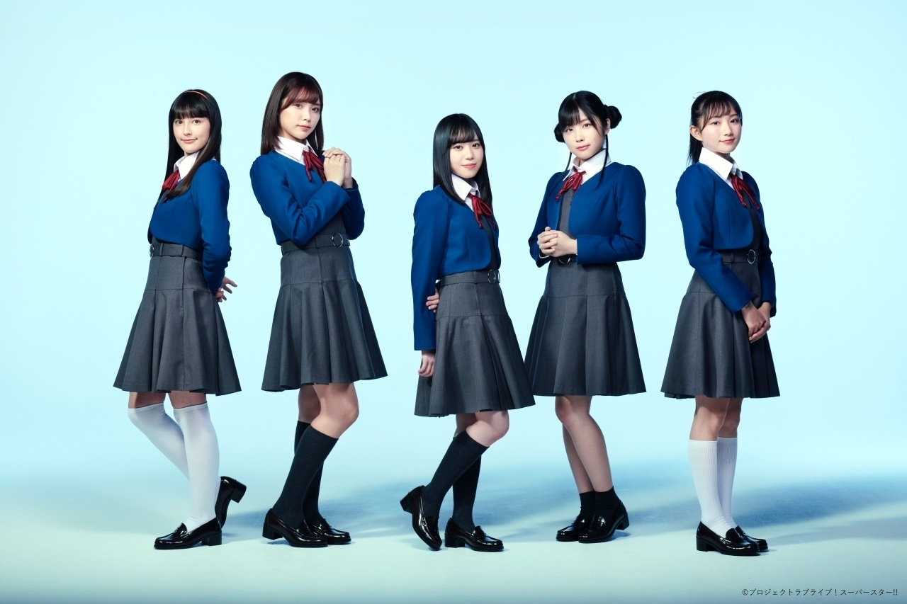 『ラブライブ!スーパースター!!』デビューシングル「始まりは君の空」発売記念インタビュー