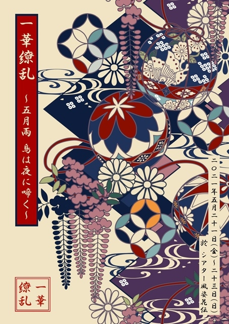 山本和臣の画像-1
