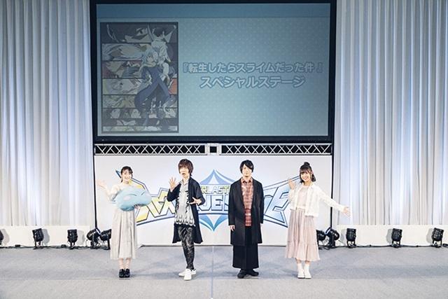 ▲左から、岡咲美保さん、前野智昭さん、古川慎さん、熊田茜音さん