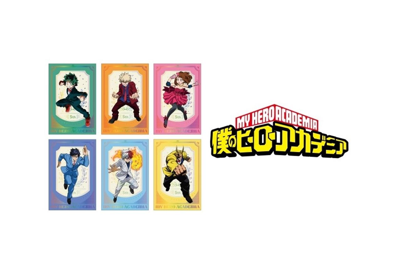 アニメ『ヒロアカ』5周年記念フェアがアニメイトにて開催決定