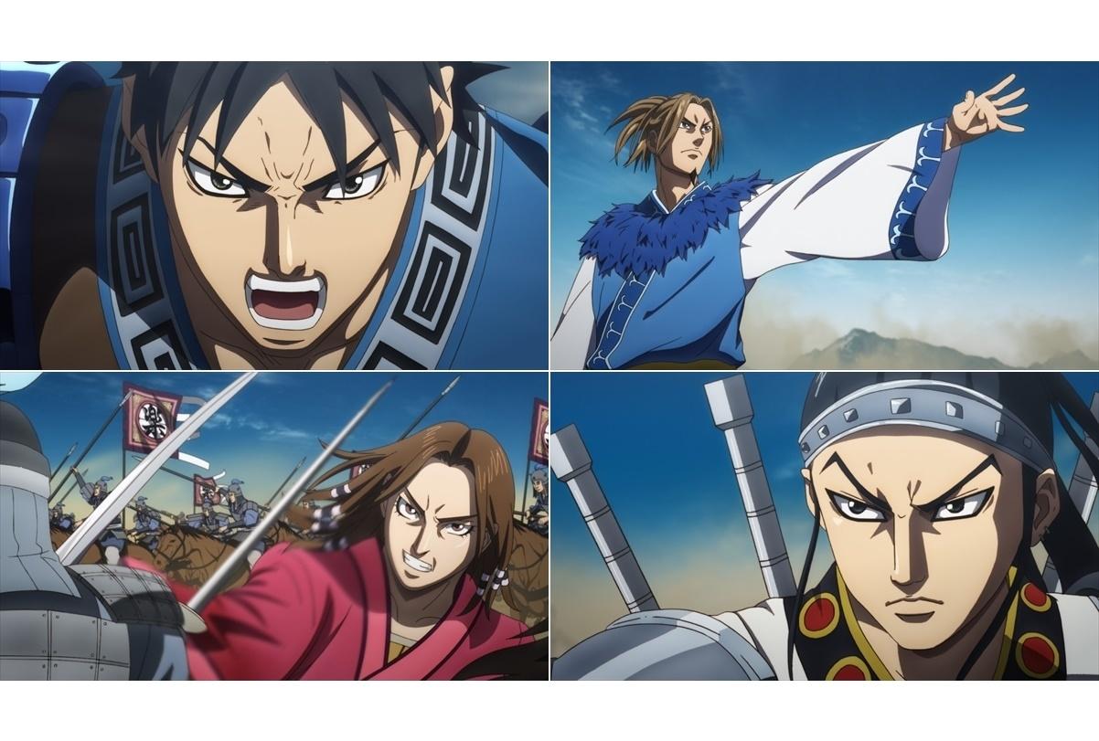 春アニメ『キングダム』第3シーズン第1話のあらすじ&先行場面カットが到着