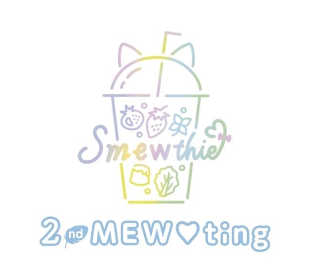 『東京ミュウミュウ にゅ~♡』キャストユニット「Smewthie」のMVダンスバージョンがプレミア公開! 5/22の有観客イベントよりチケット先行受付スタート-2