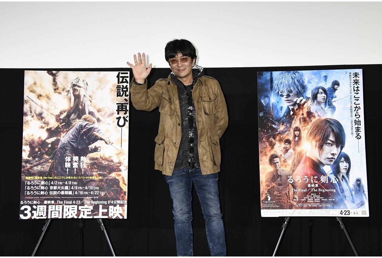 映画『るろうに剣心』シリーズ大友啓史監督にトークショー公式レポ