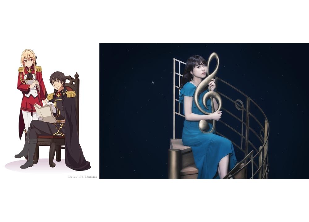 声優・水瀬いのり、10thシングル「HELLO HORIZON」が7月21日発売決定!