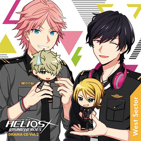 HELIOS Rising Heroes-2