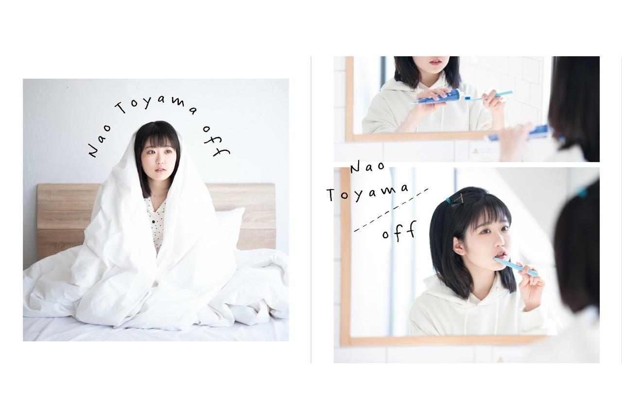 声優・東山奈央のコンセプトミニアルバムのジャケット写真公開