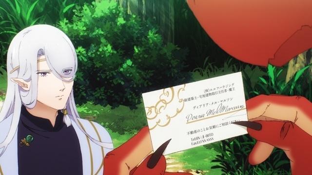 春アニメ『ドラゴン、家を買う。』より、第2話「落ちる家」のあらすじ&先行場面カットが公開! 幽鬼のサミュエル卿を演じるの、声優・中田譲治に決定!