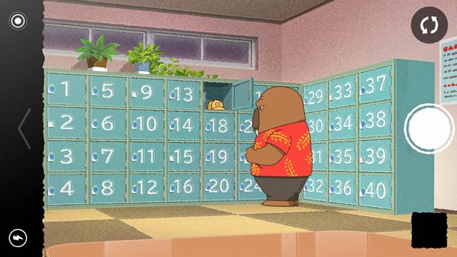 春アニメ『オッドタクシー』より、第2話「長い夜の過ごし方」のあらすじ&先行場面カットが公開!-3