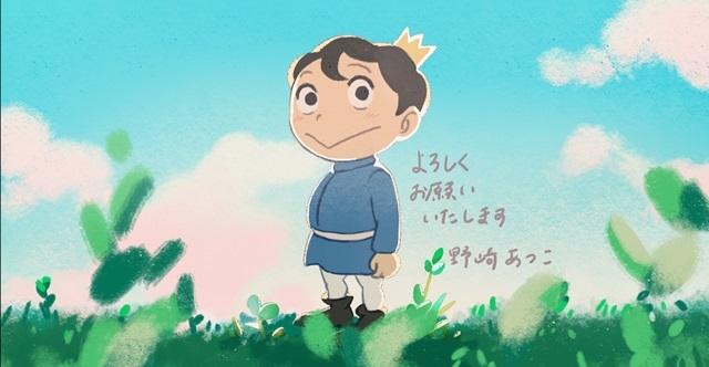 秋アニメ『王様ランキング』ボッジ役に日向未南さん、カゲ役に村瀬歩さんが決定!ティザーPV、メインスタッフも公開、コメントが到着-8
