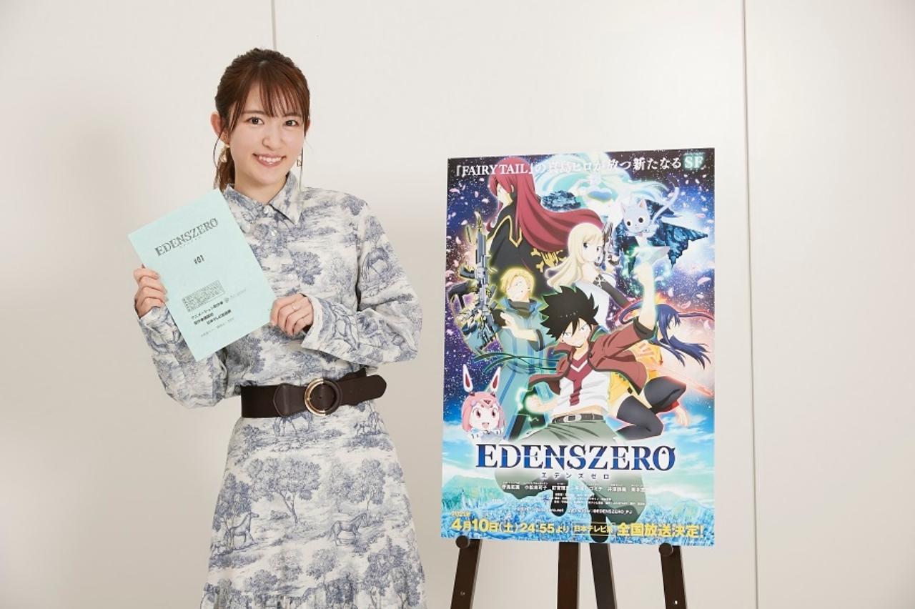 春アニメ『EDENS ZERO』レベッカ役・小松未可子インタビュー