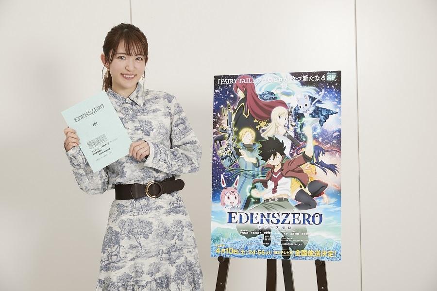 『EDENS ZERO』の感想&見どころ、レビュー募集(ネタバレあり)-2