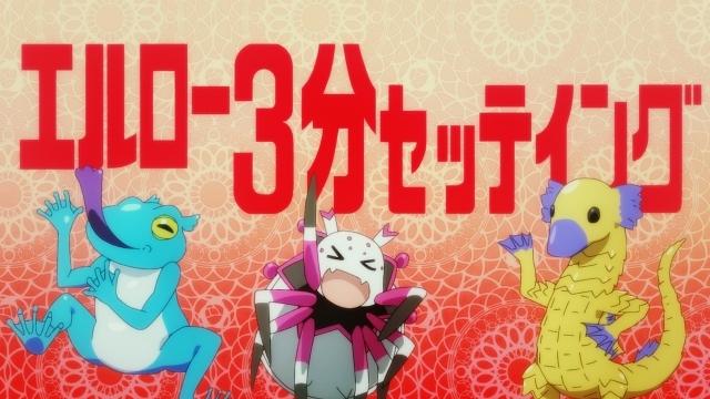 TVアニメ『蜘蛛ですが、なにか?』後半クール直前!「私」(愛称・蜘蛛子)役・悠木 碧さんインタビュー|「すまんね、アバンが長くて!ここからが本番です!」