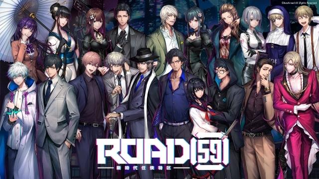ROAD59 -新時代任侠特区--3