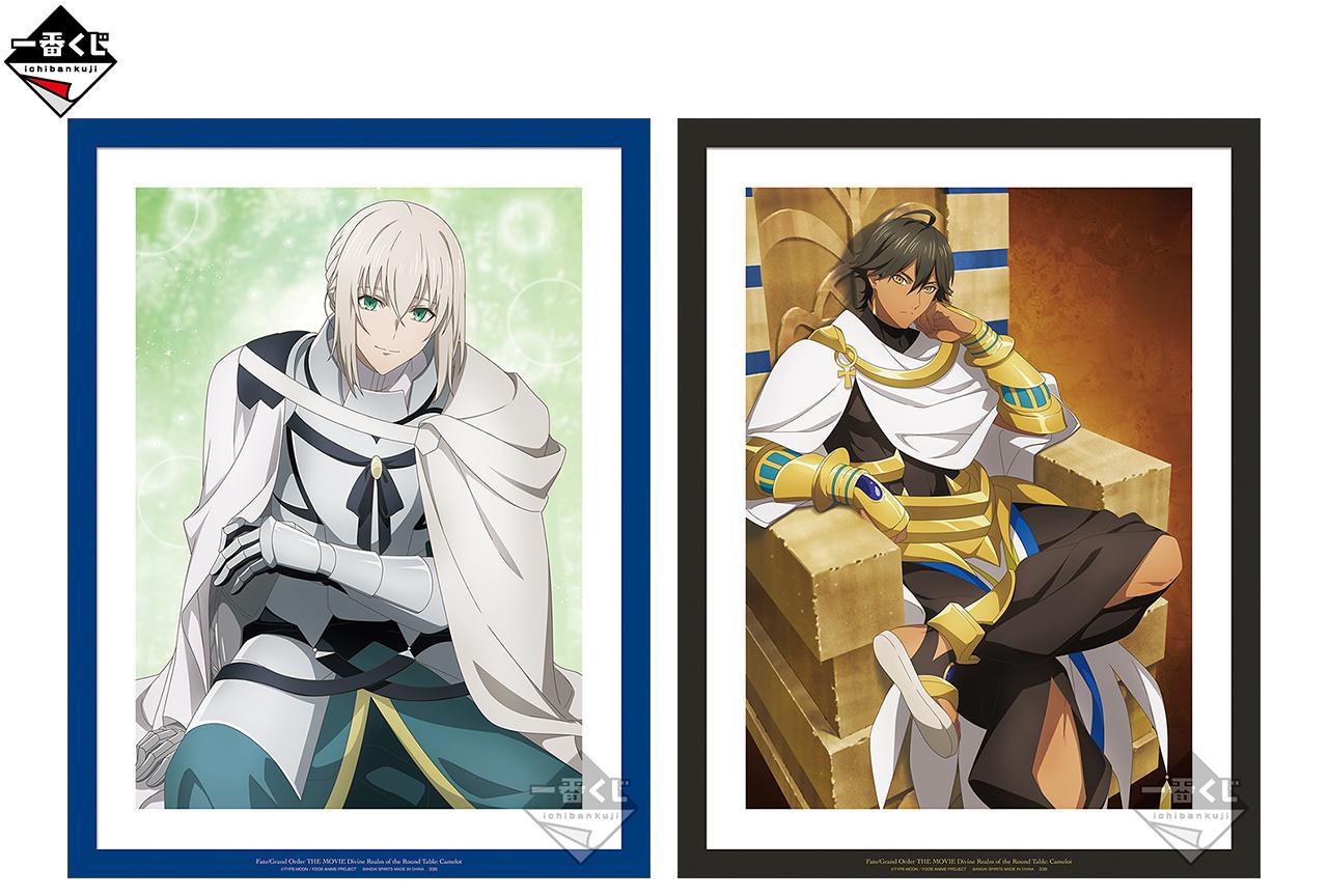 「一番くじ 『劇場版 Fate/Grand Order -神聖円卓領域キャメロット-』」が2021年5月1日(土)より順次発売予定