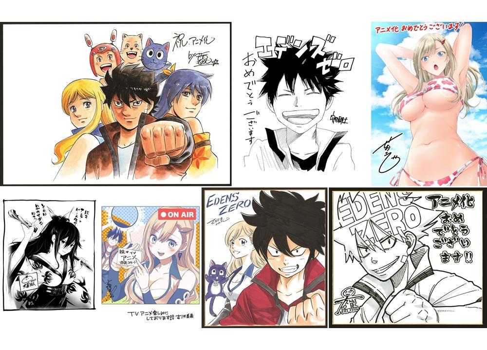 春アニメ『エデンズゼロ』放送開始記念!「週刊少年マガジン」漫画家7名から応援イラスト到着