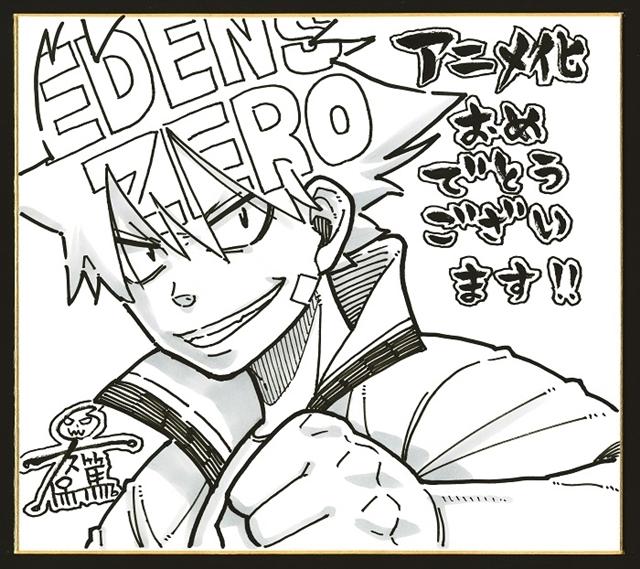 『EDENS ZERO』の感想&見どころ、レビュー募集(ネタバレあり)-7
