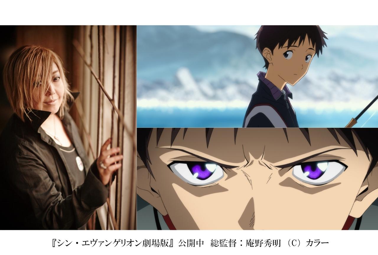 『シン・エヴァンゲリオン劇場版』碇シンジ役・緒方恵美が贈る、すべての『エヴァ』ファンへのメッセージ