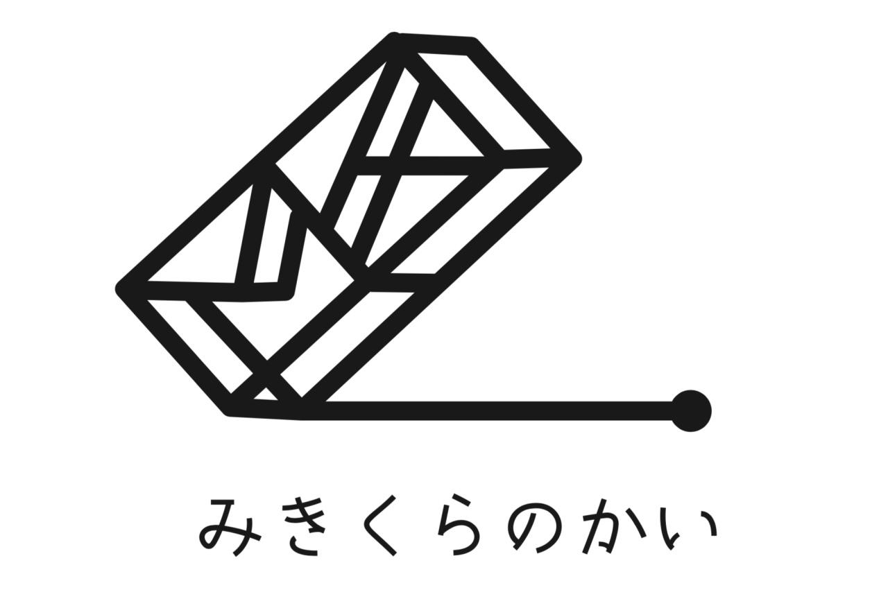 三木眞一郎・神谷浩史出演「みきくらのかい」第三回公演のチケット一次抽選受付開始!