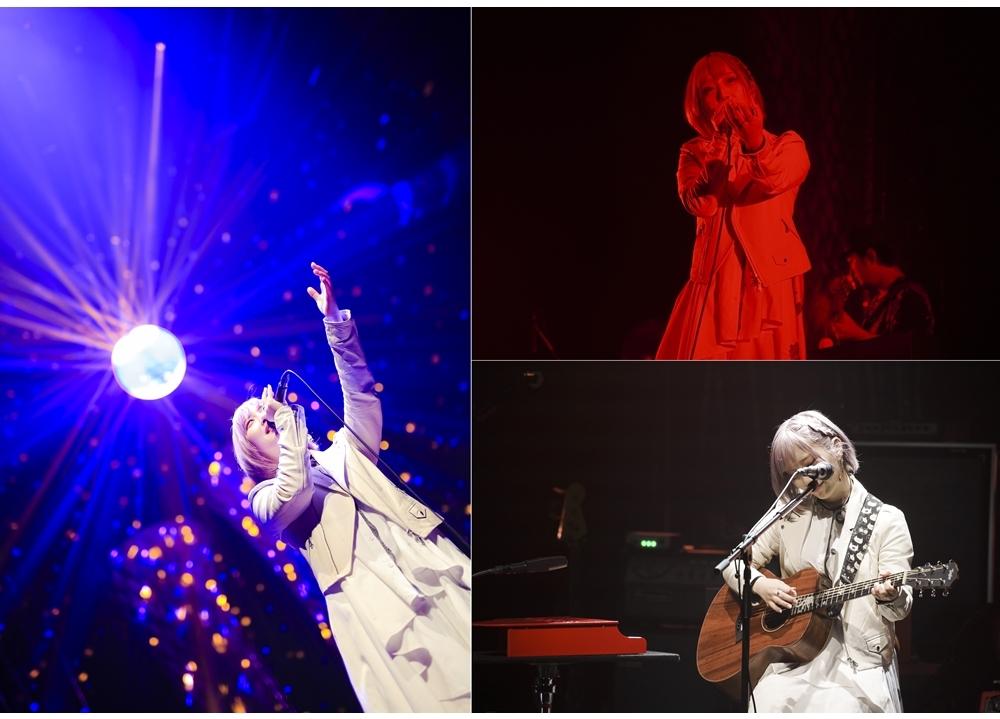 人気歌手・ReoNa、ワンマンコンサートツアーより初日公演の公式レポ到着