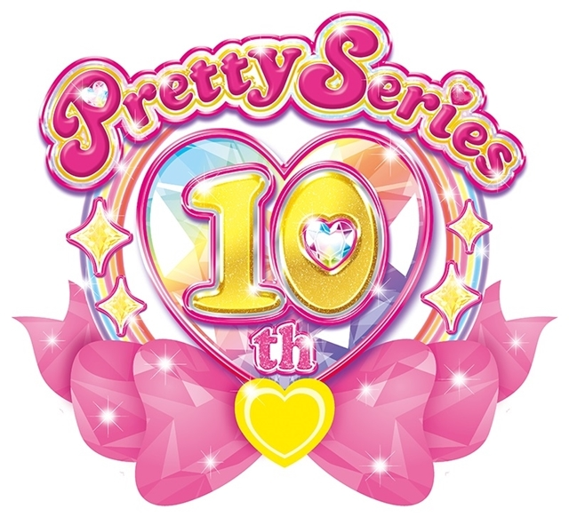 プリティーシリーズ10周年を記念した歴代最大級イベント「Pretty series 10th Anniversary Pretty Festival」が開催決定! 声優の茜屋日海夏さん・林鼓子さんからメッセージも到着-3