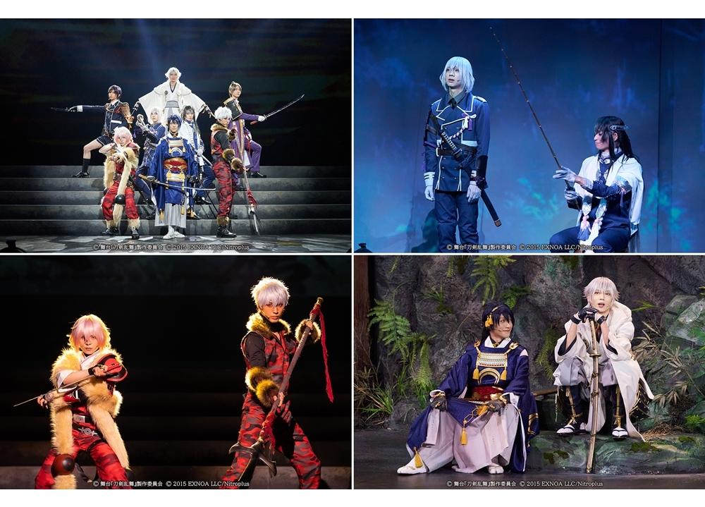 舞台『刀剣乱舞』无伝 夕紅の士 -大坂夏の陣-の公式レポ到着!