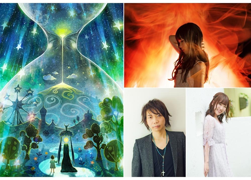 オリジナルアニメプロジェクト『夜の国』始動!出演声優に諏訪部順一・久野美咲!