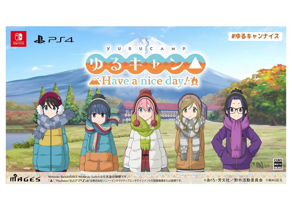 人気アニメ『ゆるキャン△』のゲームがSwitch/PS4で発売決定!