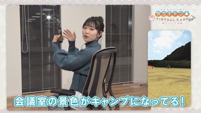 『へやキャン△』の感想&見どころ、レビュー募集(ネタバレあり)-5