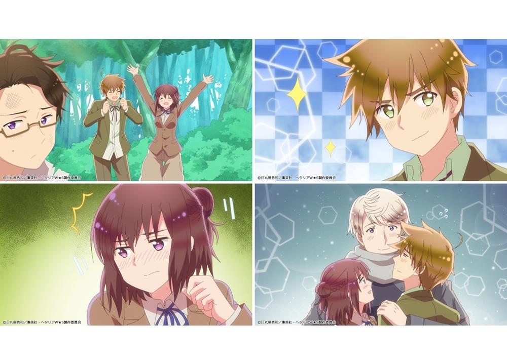 春アニメ『ヘタリア World☆Stars』第3話場面カット到着