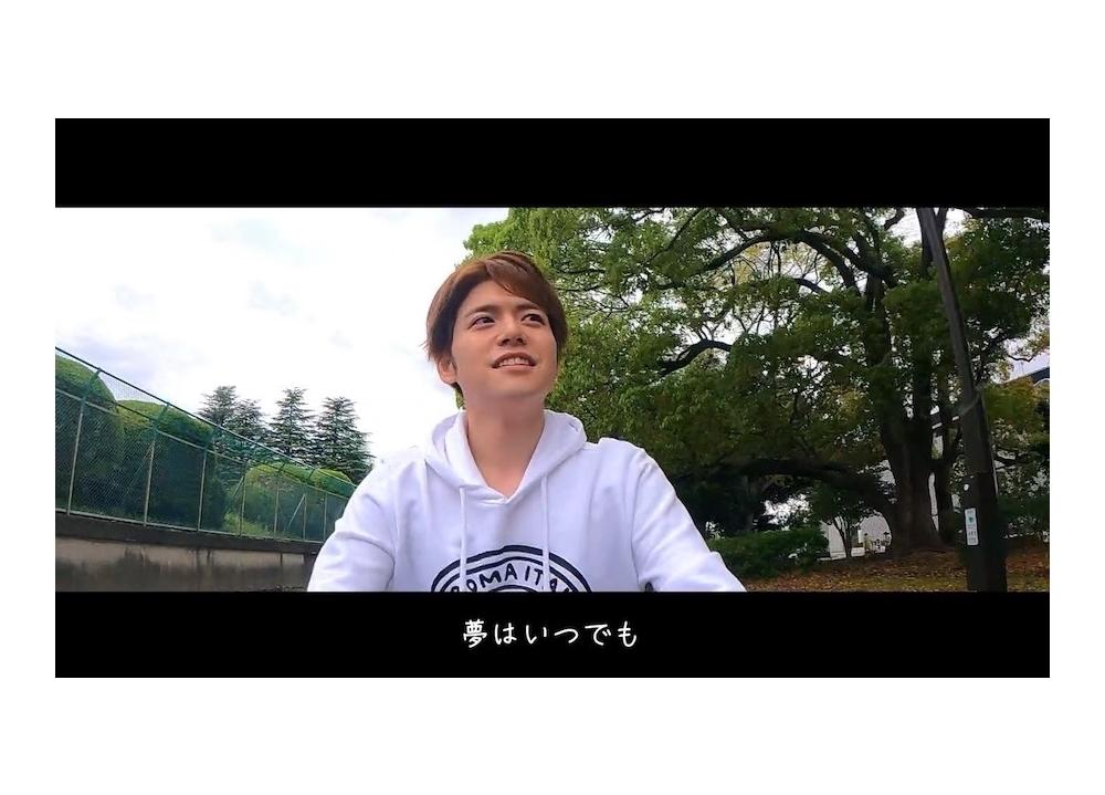 声優・内田雄馬の8thシングル「Comin' Back」よりc/w曲「スタートライン」リリックビデオ公開!