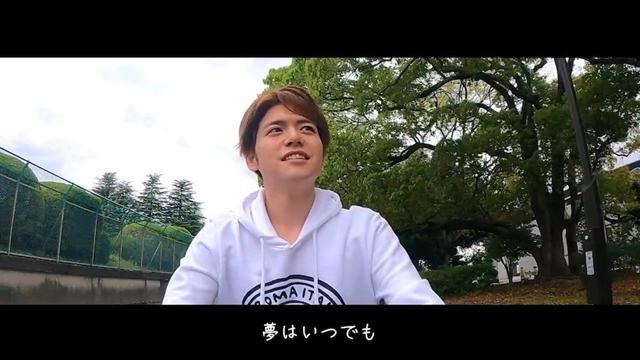 声優・内田雄馬さんの8thシングル「Comin' Back」よりc/w曲「スタートライン」(saji・ヨシダタクミさん提供曲)のリリックビデオ公開! 自転車に乗って駆け抜ける爽やかな映像-3