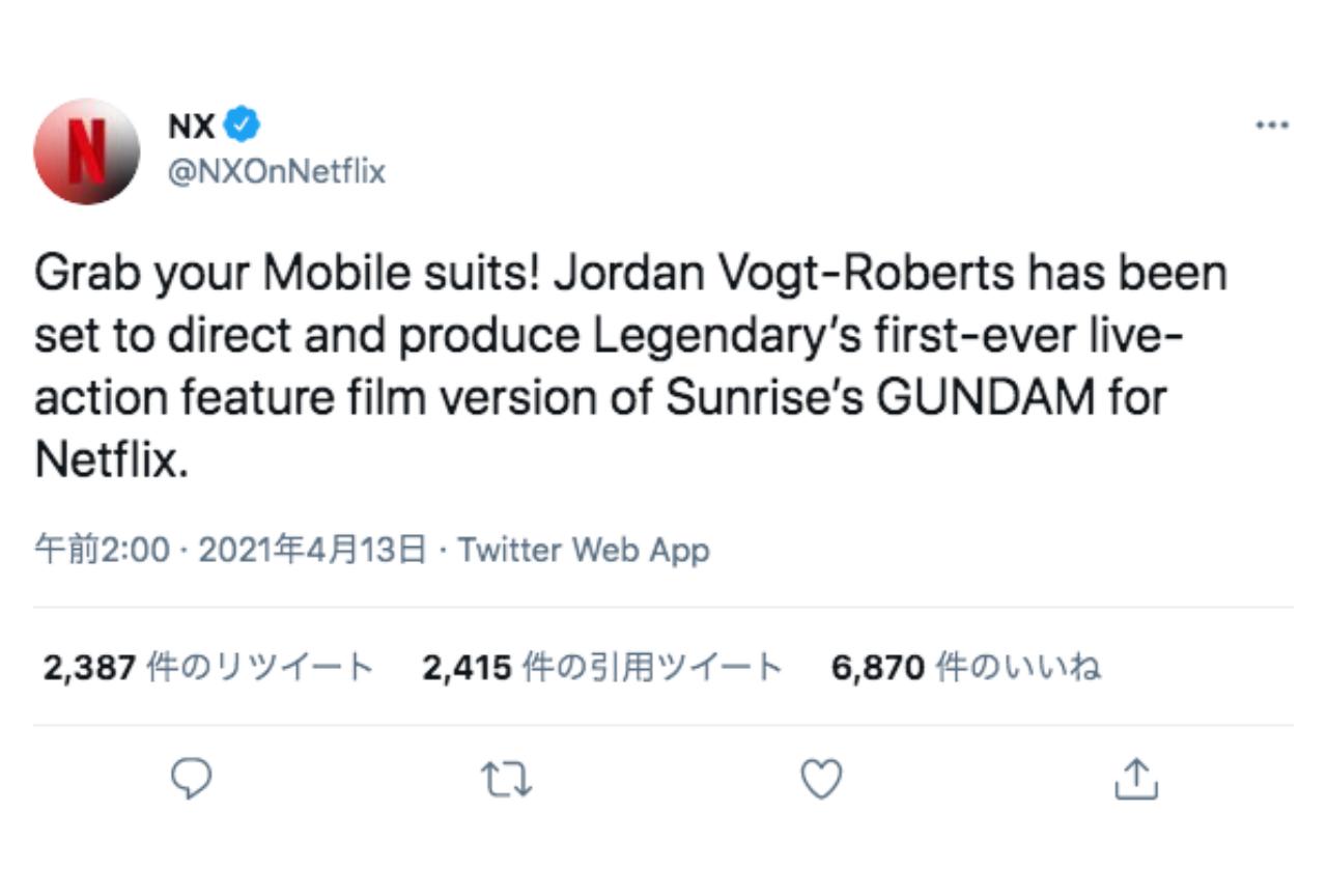 『機動戦士ガンダム』がNetflixにて実写映画化・独占配信!【今日の話題】