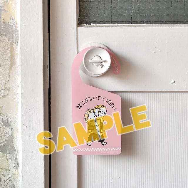 『東京リベンジャーズ』の感想&見どころ、レビュー募集(ネタバレあり)-41