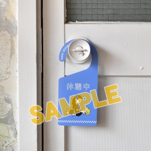 『東京リベンジャーズ』の感想&見どころ、レビュー募集(ネタバレあり)-47