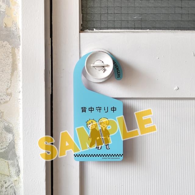 『東京リベンジャーズ』の感想&見どころ、レビュー募集(ネタバレあり)-50