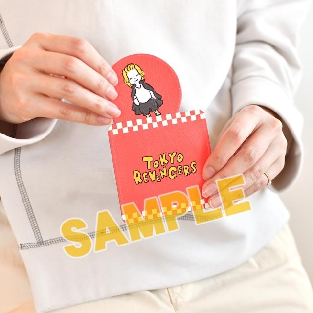『東京リベンジャーズ』の感想&見どころ、レビュー募集(ネタバレあり)-55