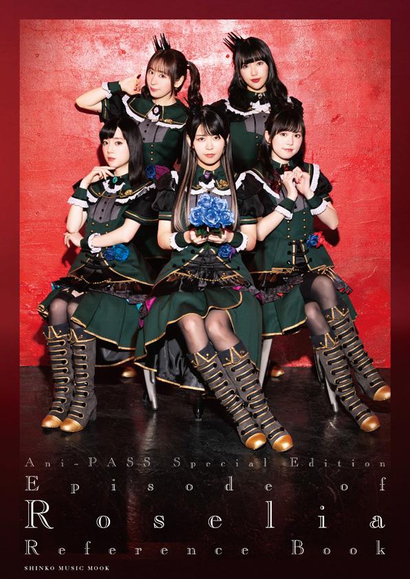 BanG Dream!-1