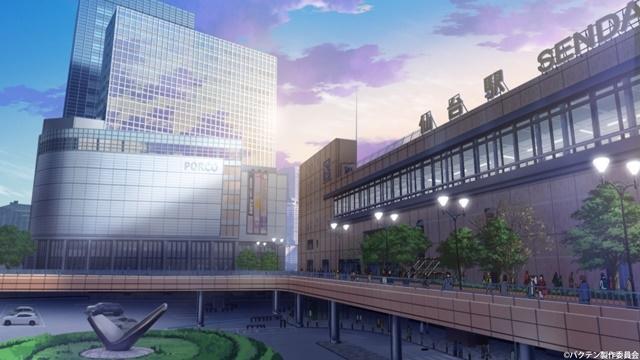 春アニメ『バクテン!!』より、第2話「一緒に跳びたい!」のあらすじ&先行場面カットが公開!