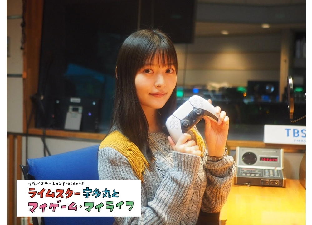 声優・上坂すみれ、TBSラジオ『ライムスター宇多丸とマイゲーム・マイライフ』にゲスト出演決定!