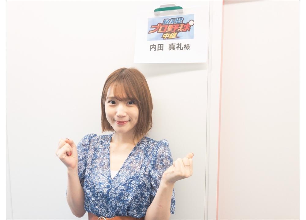 声優・内田真礼がホークス応援放送の副音声に出演決定!