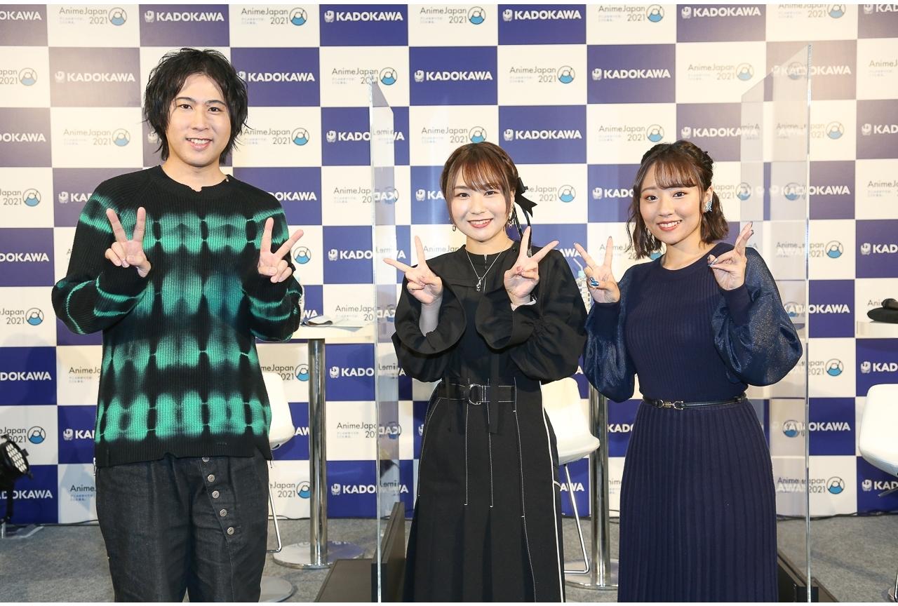 春アニメ『戦闘員、派遣します!』SPステージレポ【AJ 2021】