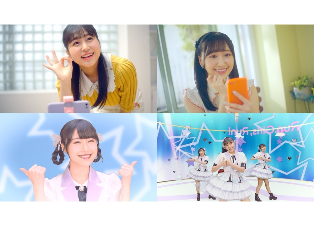 声優ユニット「RGR」ニューシングルより、MV&ジャケ写公開!