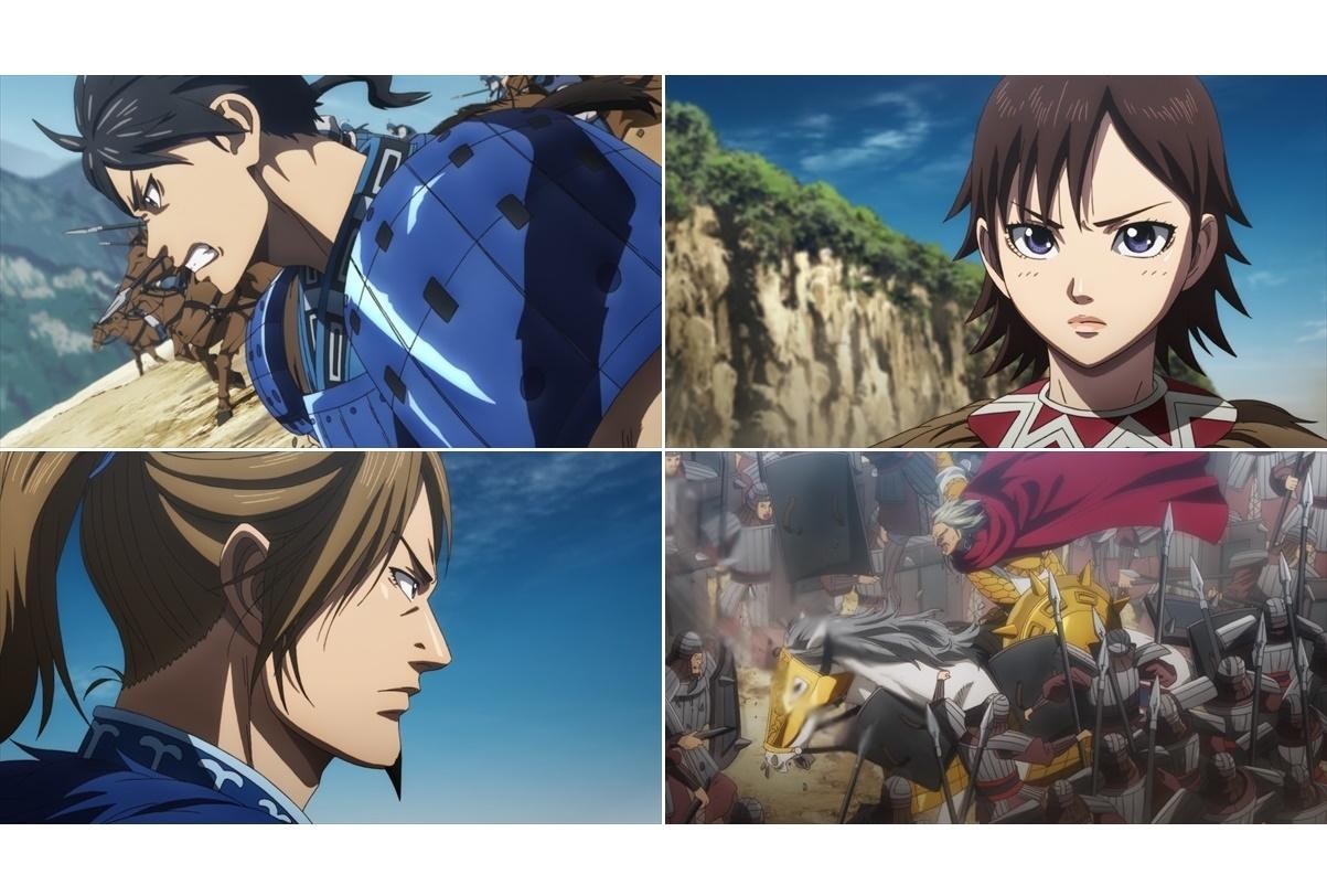 春アニメ『キングダム』第3シーズン第3話のあらすじ&先行場面カットが到着