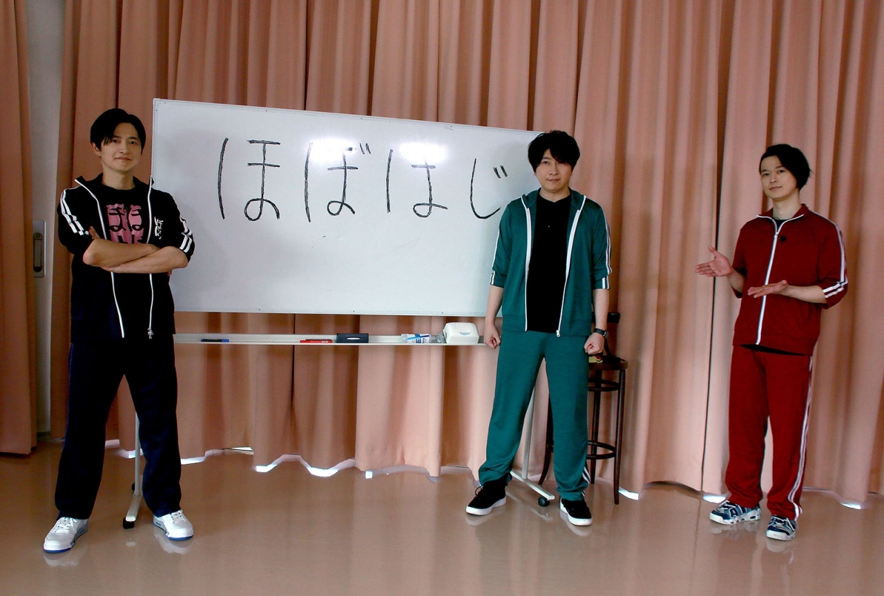 「ほぼはじ番外編2021春」下野紘、小野大輔、土岐隼一のインタビュー到着