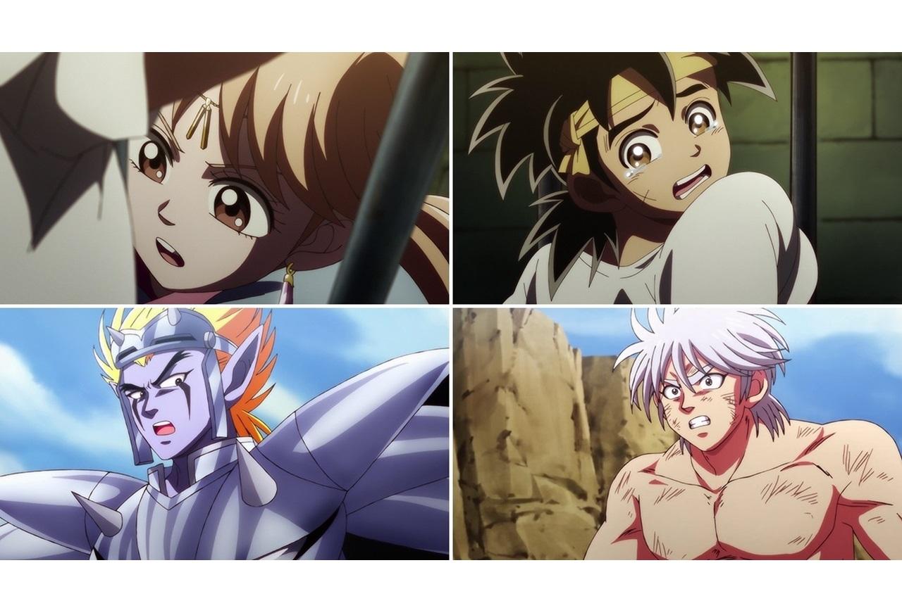 TVアニメ『ドラゴンクエスト ダイの大冒険』第28話先行カット公開