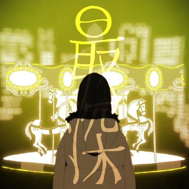 春アニメ『BLUE REFLECTION RAY/澪』第3話「本心隠して」より先行場面カット&あらすじ到着! ノンクレジットED映像も解禁-23