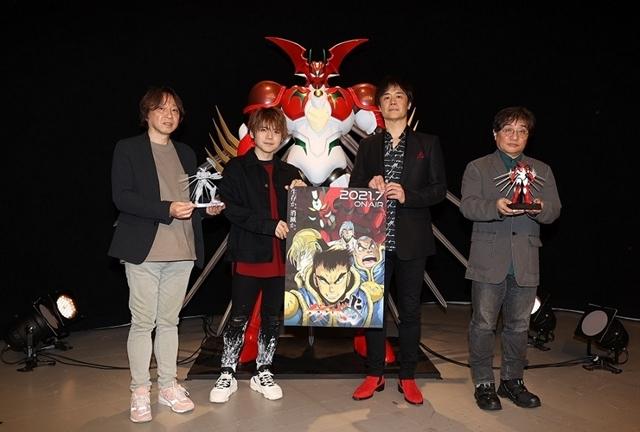 夏アニメ『ゲッターロボ アーク』声優の内田雄馬さんと石川英郎さんが、キャスト発表記念オンライントークイベントに登壇! 影山ヒロノブさんからのメッセージも-1